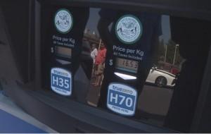 Hydrogen Fuel Gauge